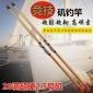 碳素矶钓杆抛竿长节矶竿紫批发鱼竿3.64.5米5.4米6.3米钓鱼竿渔具