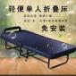 一件代发折叠床 世惠家居J16单人折叠床 蓝色海绵床垫9厘米加厚铁架折叠床价格实惠 佛山厂家爆款午休床办公午睡床家居加床