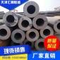 天津市匯融恒盛冶金科技有限公司