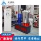 张家港高速混合机厂家  pvc高速混合机 立式高速混合机 塑料粉末高速混合机
