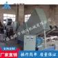 600型无需切断自动吃料板材破碎机 SPC地板破碎机 PVC管材粉碎机