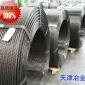 天津冶金集團中興盛達鋼業有限公司